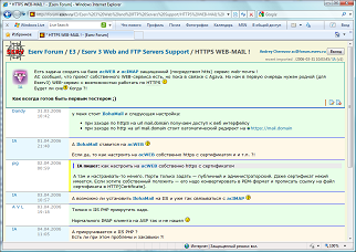eserv4 forum web m