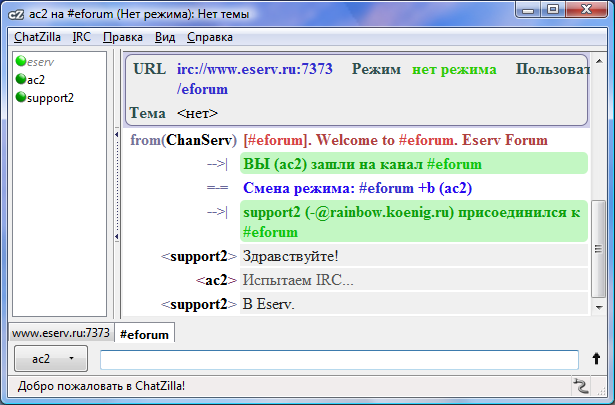 eserv irc channel